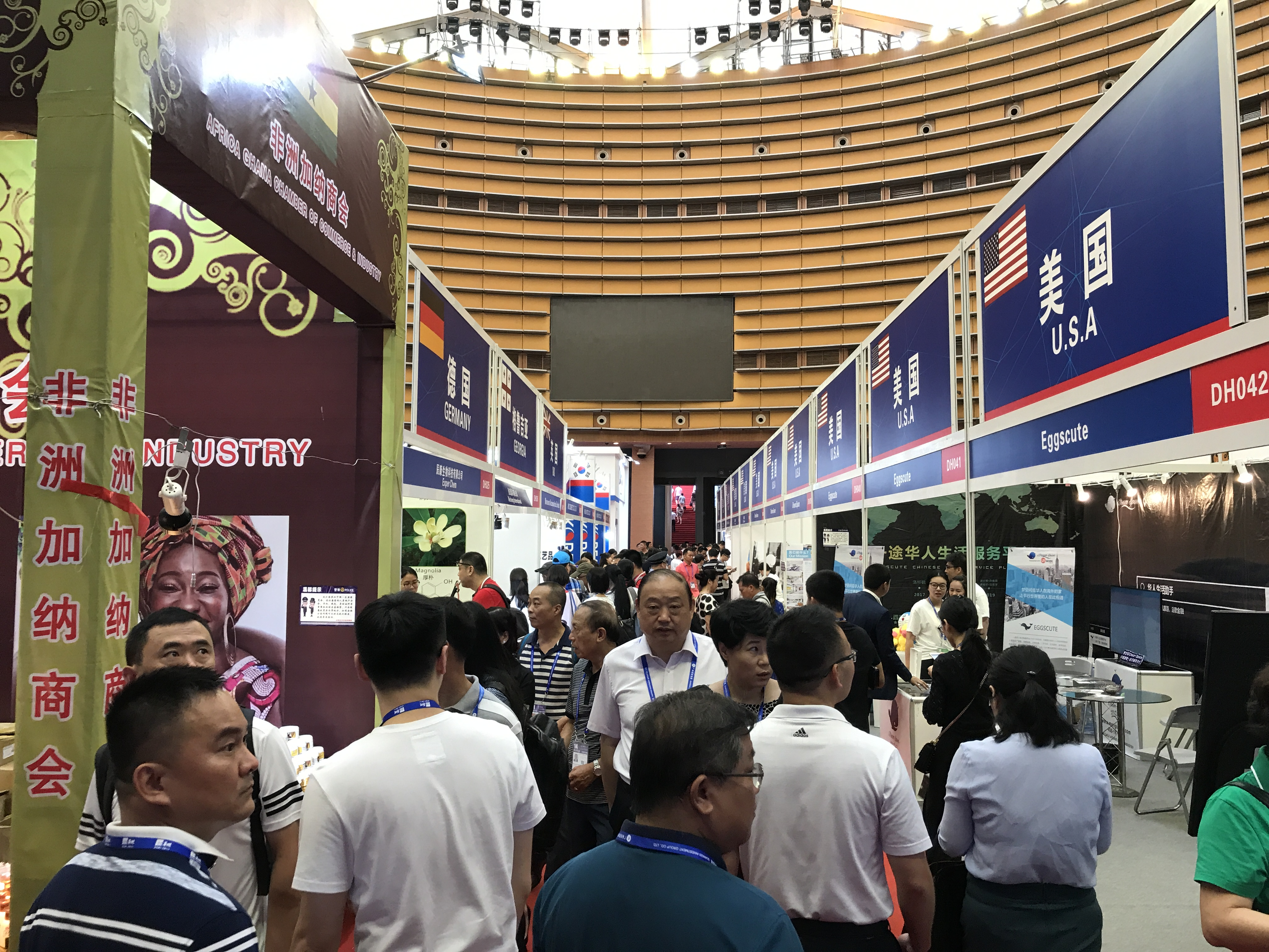 Stella and Michael at the International Booth in recent CAEXPO 2017 in Nan Ning China