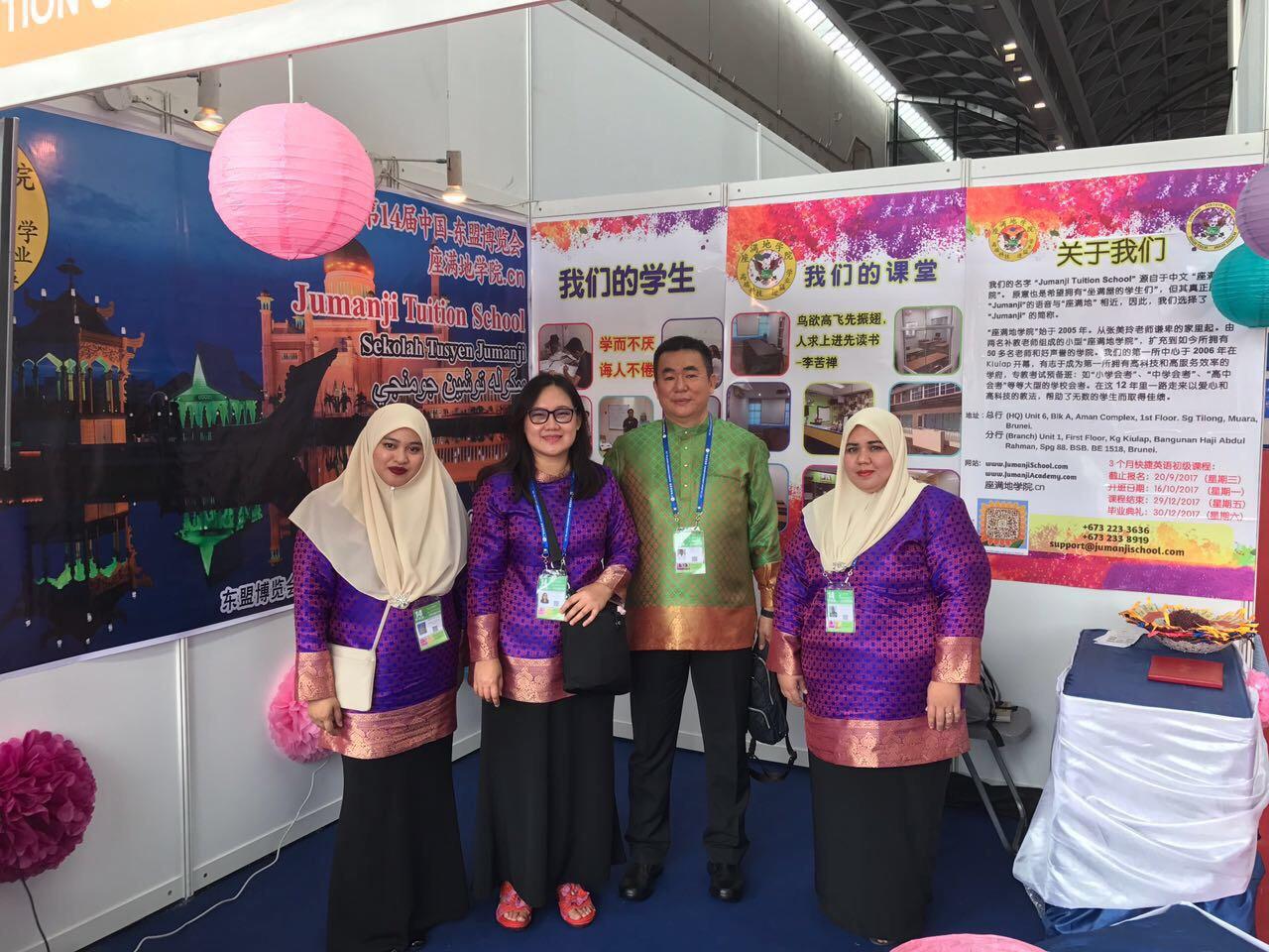 Jumanji Tuition School in CAEXPO 2017 in Nan Ning China